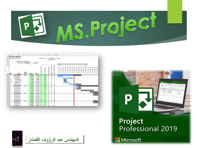 Microsoft Project (Level One)