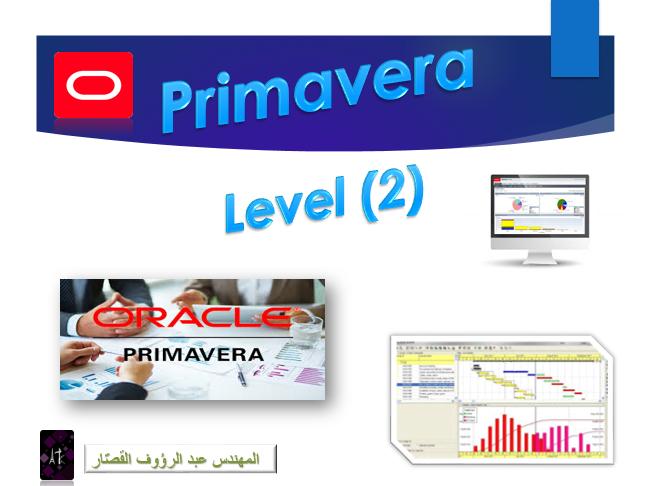 Primavera (Level Two)