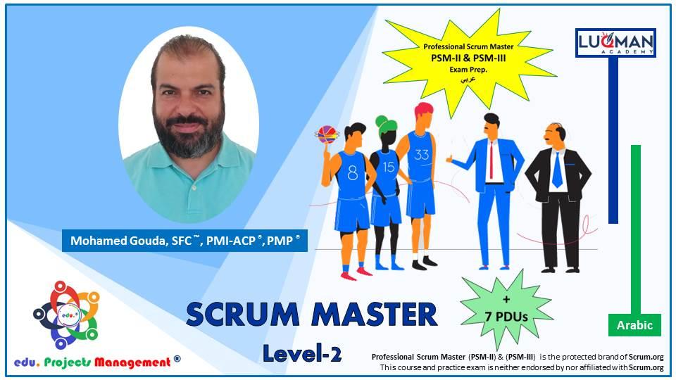 Scrum Master (Level-2)